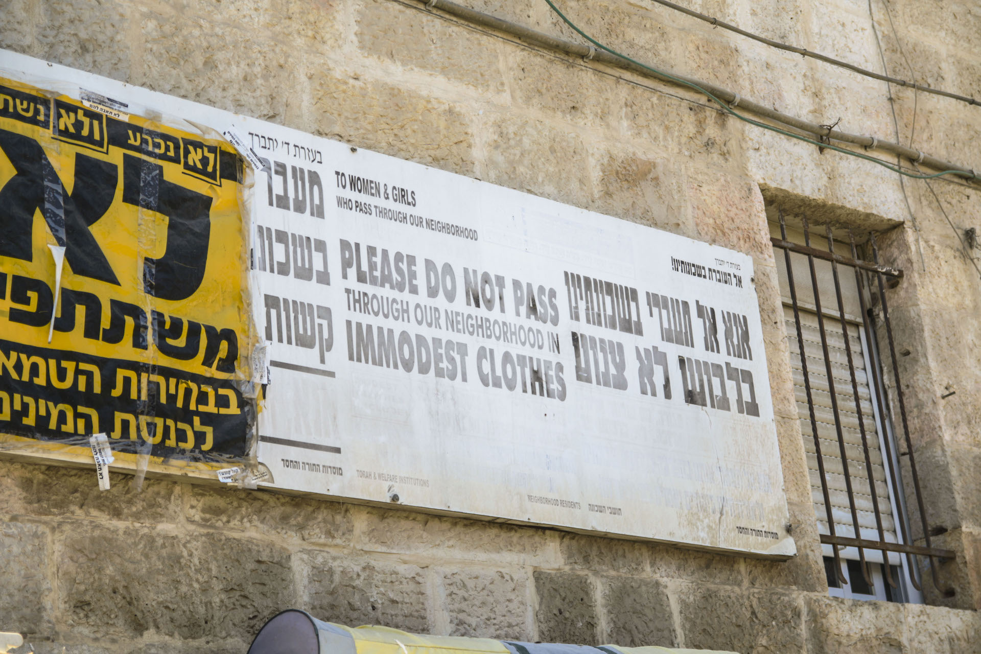 The pashkevilim also carry messages for women urging them to dress modestly in the Haredi enclaves. Photo: Gustavo Martínez Contreras|30 May 2016