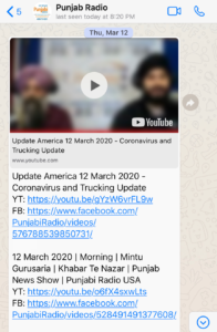 Updates from Punjabi Radio via WhatsApp
