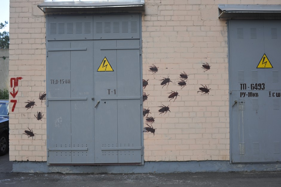 Some creative graffitti