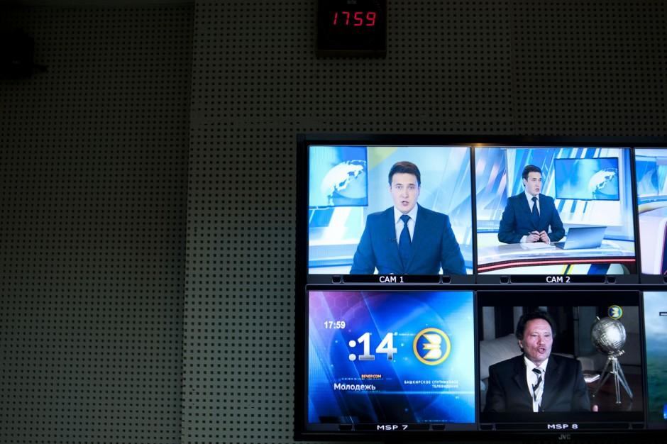 Bashkir television news set