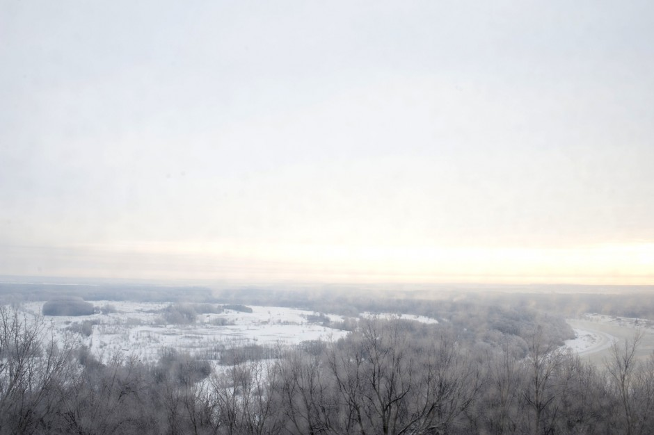 A view of Ufa's forest from the President Hotel.