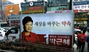 South Korea's First Female President