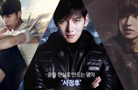 Blade Man / Healer / City Hunter