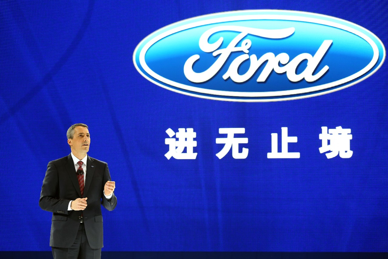 Ford Struggles Globally as Automaker Attempts China U-Turn