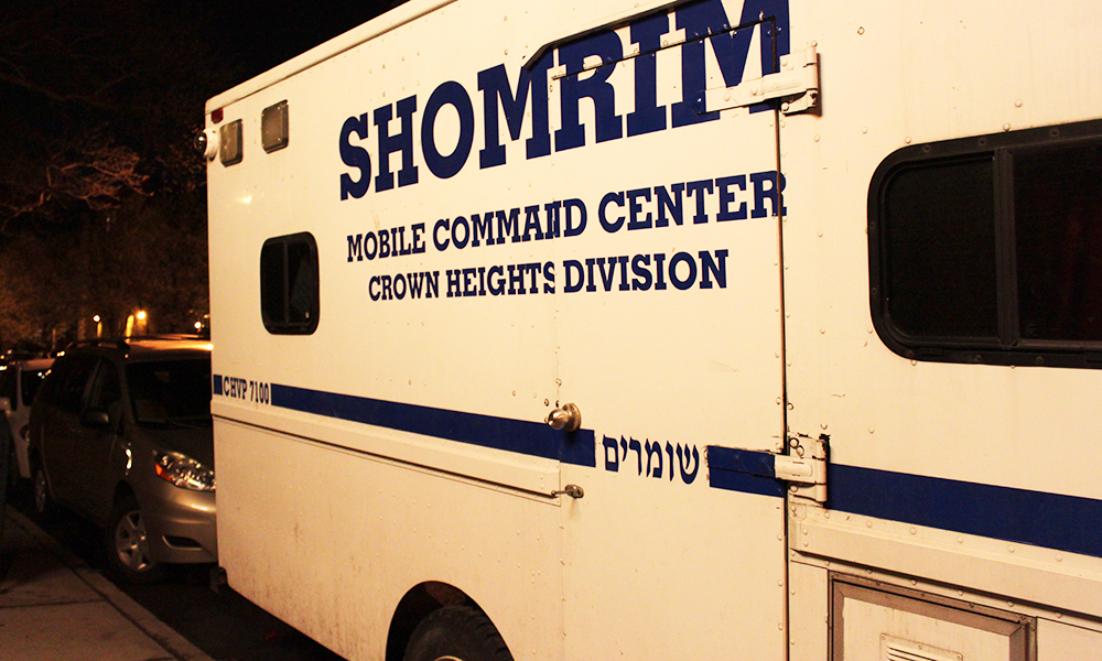 Shomrim Work with Police, Keeping Crown Heights Safe